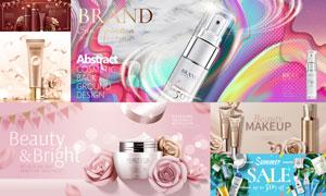 护肤霜等护肤用品广告设计矢量素材