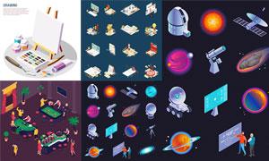 航天地理与绘画等创意设计矢量素材