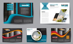 线条元素画册页面版式设计矢量素材