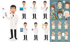 儿童与化学老师等卡通人物矢量素材