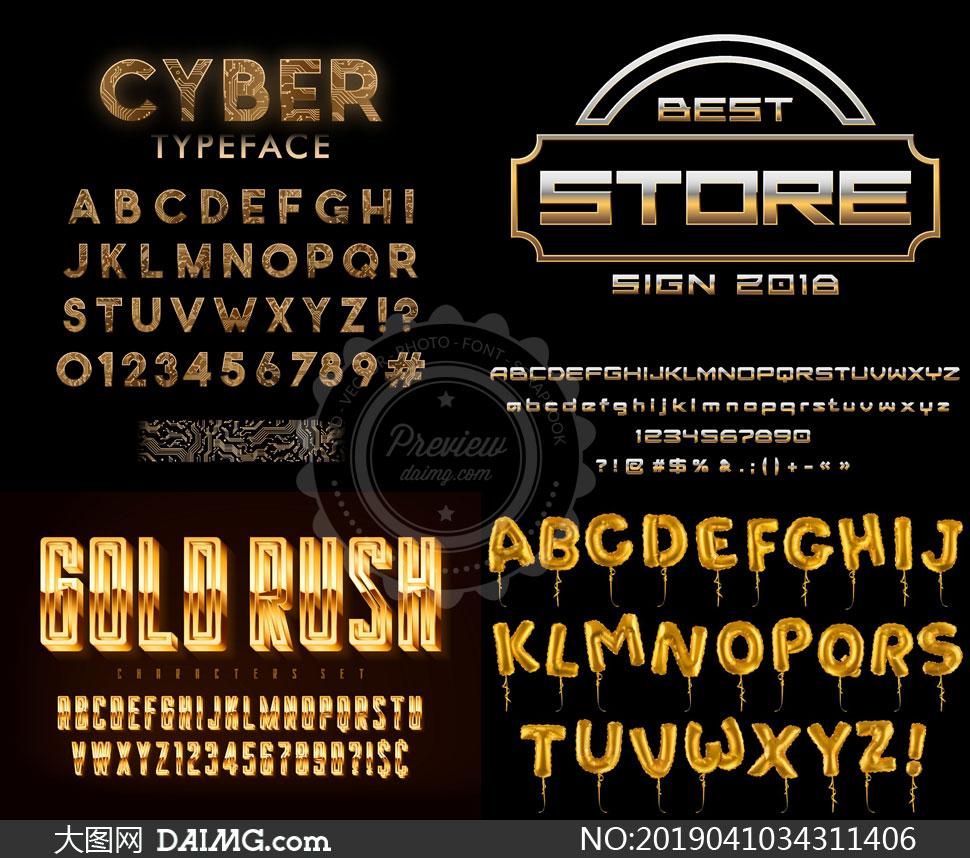 金色立體質感英文字體設計矢量素材