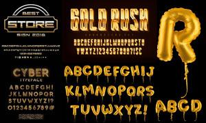 金色立体质感英文字体设计矢量素材