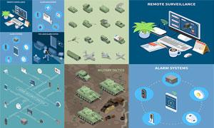 安防设备与军用装备等设计矢量素材