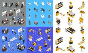 机床设备与职场人物等创意矢量素材
