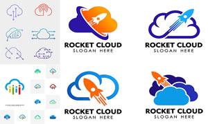 云朵与小火箭元素标志设计矢量素材