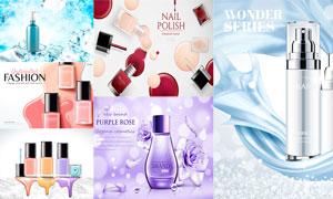冰块花朵等元素护肤品广告矢量素材
