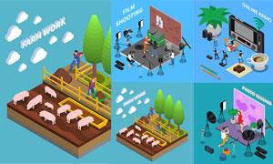 摄影棚与农业生产创意设计矢量素材