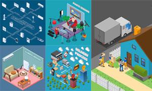 电器智慧互联与货物运输等矢量素材