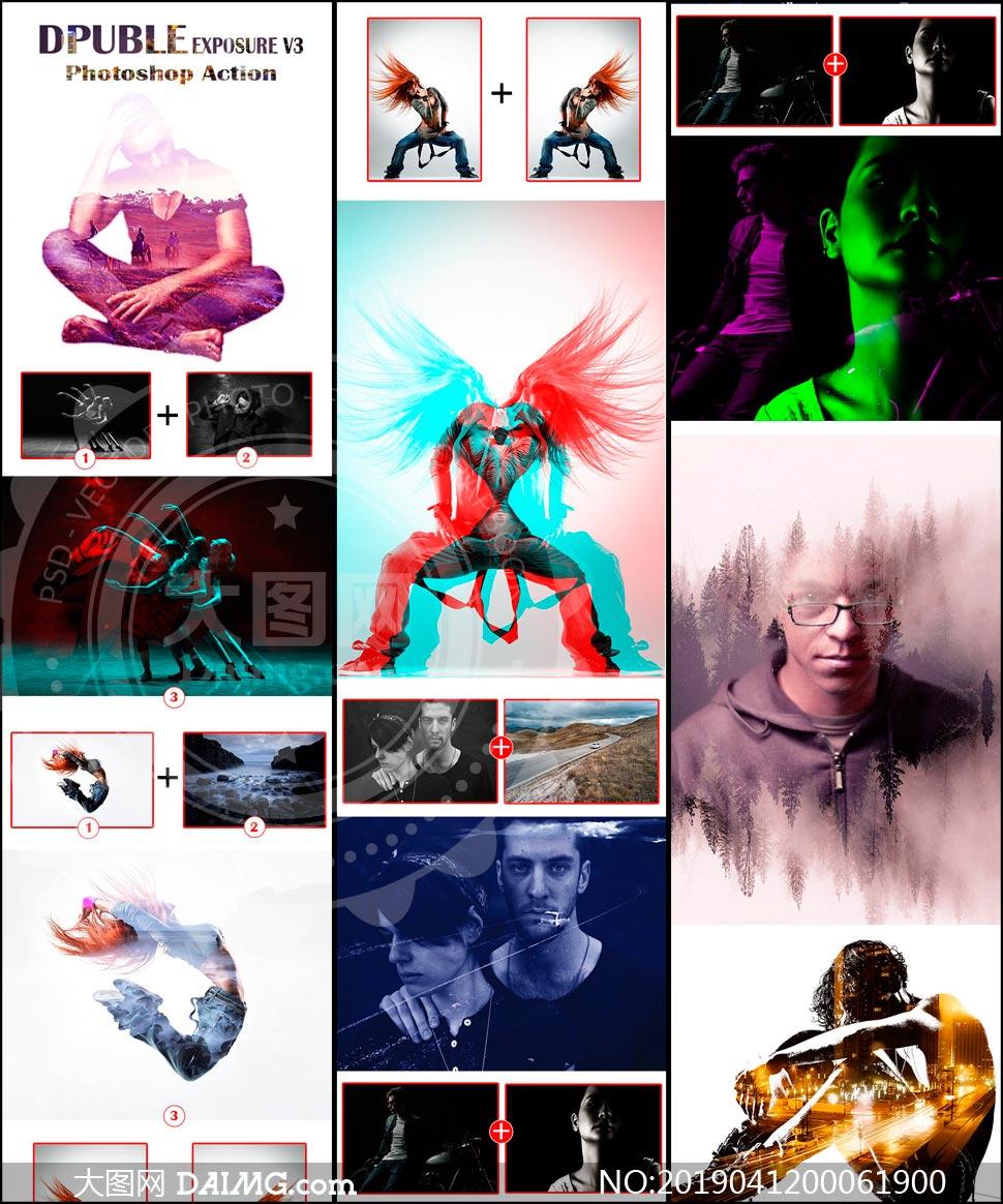 淘宝上传图片尺寸要求_创意的人像双重曝光合成效果PS动作_大图网图片素材