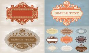 古典怀旧风格花纹边框主题矢量素材