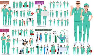 绿色服饰的医务工作者人物矢量素材
