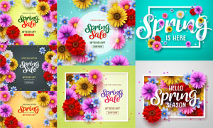 逼真質感花朵春天廣告創意矢量素材