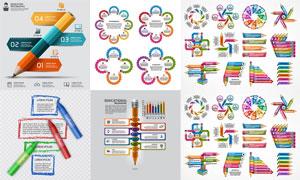 五彩缤纷的铅笔元素信息图矢量素材