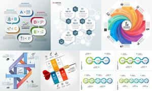 齿轮元素与质感创意信息图矢量素材