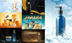 洁面护肤套装产品广告设计矢量素材
