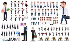 商务情景职场男性人物摄影高清图片