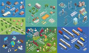 工厂公园与动物园创意设计矢量素材