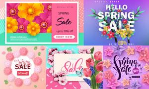 郁金香等花朵元素春天广告矢量素材