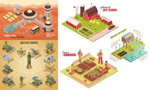 农业生产与能源工业等创意矢量素材
