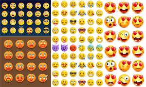 红色桃心黄色笑脸表情设计矢量素材
