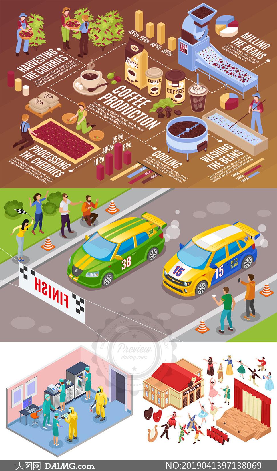 咖啡制作流程与赛车等创意矢量素材