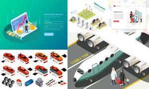 汽车飞机与风能发电等创意矢量素材