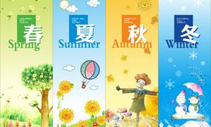 春夏秋冬四季展板背景设计矢量素材