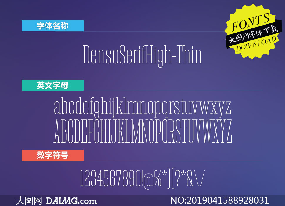 DensoSerifHigh-Thin(英文字体)