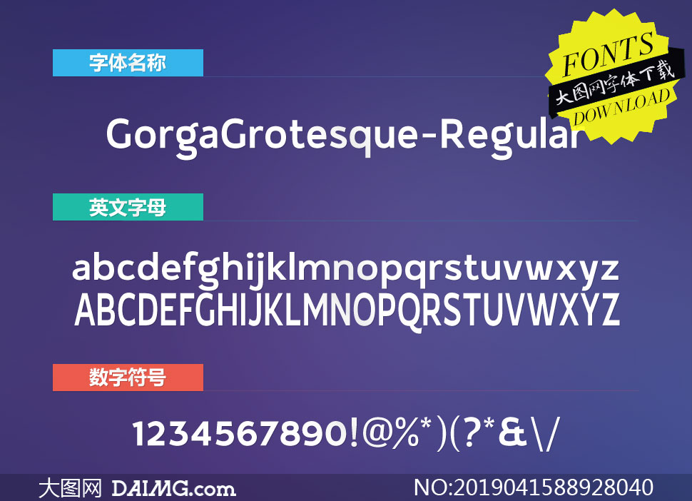 GorgaGrotesque-Regular(英文字体)
