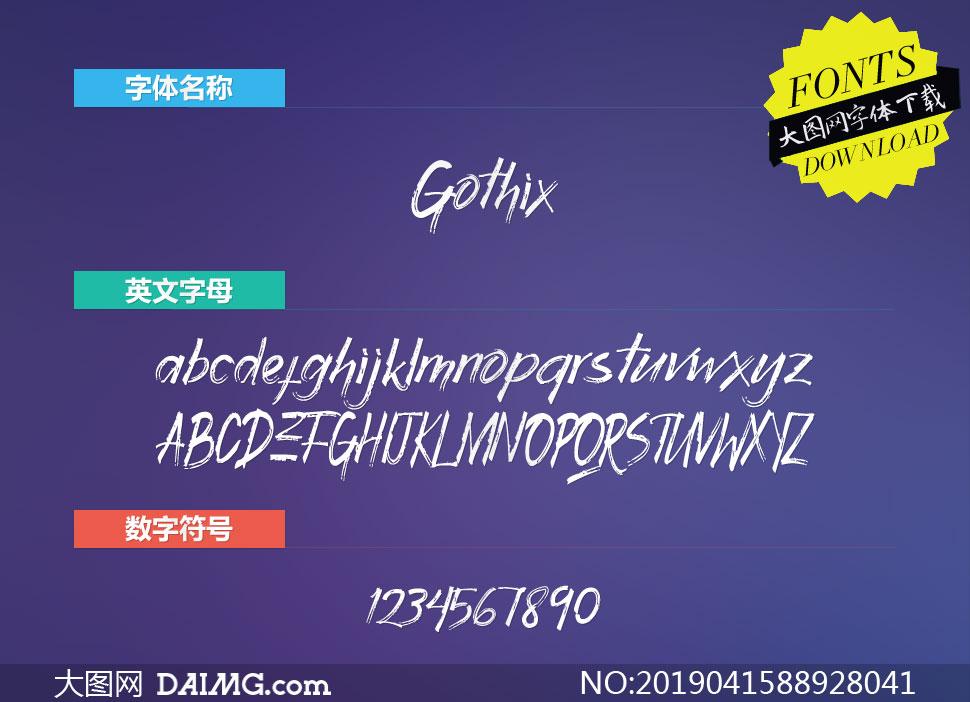 Gothix(英文字体)