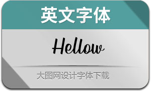 Hellow(英文字体)