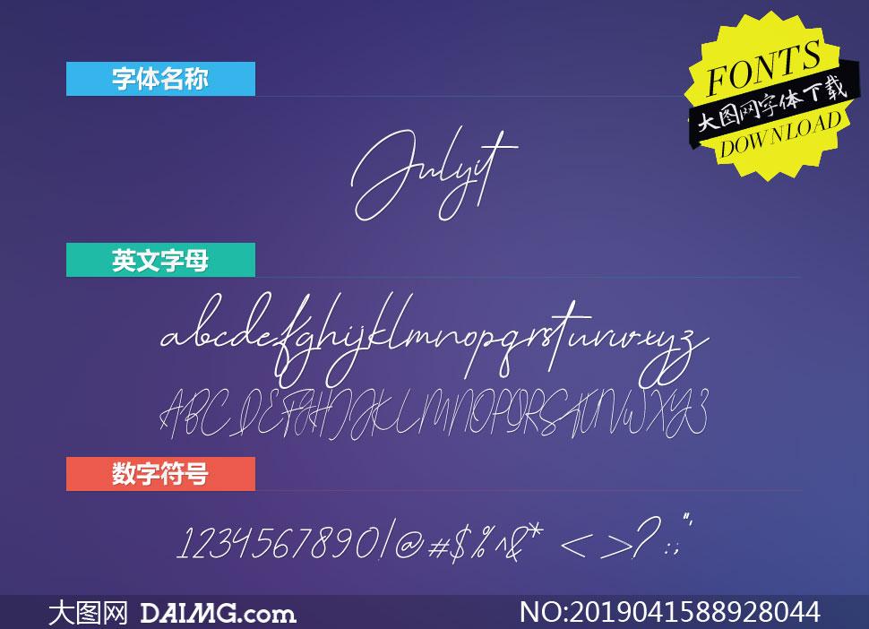 Julyit(英文字体)