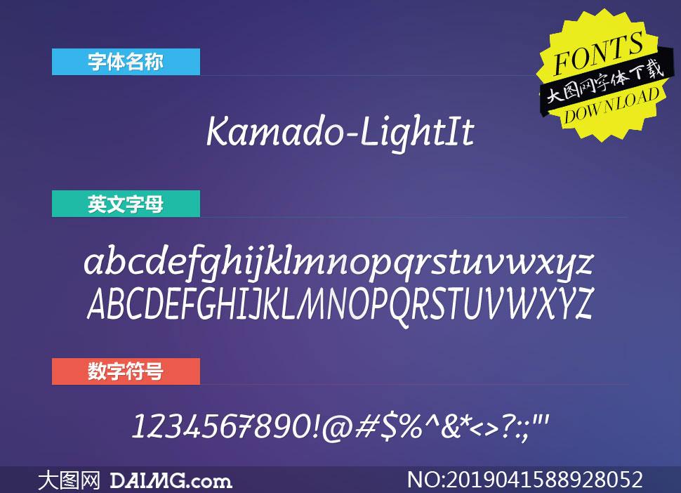 Kamado-LightItalic(英文字体)