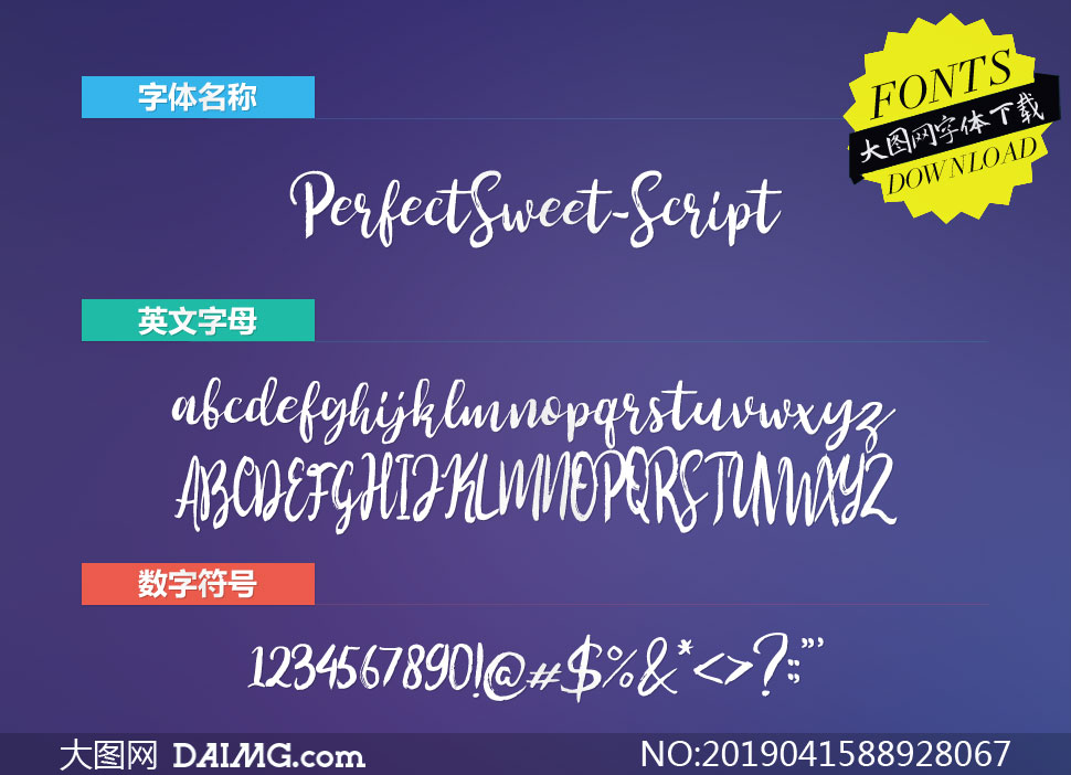 PerfectSweet-Script(英文字体)