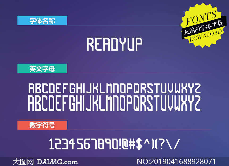 Readyup!(英文字體)