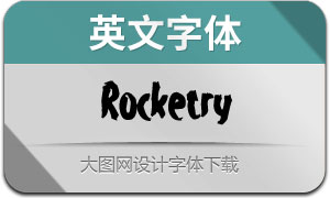 Rocketry(英文字體)