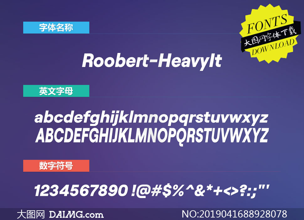 Roobert-HeavyItalic(英文字体)
