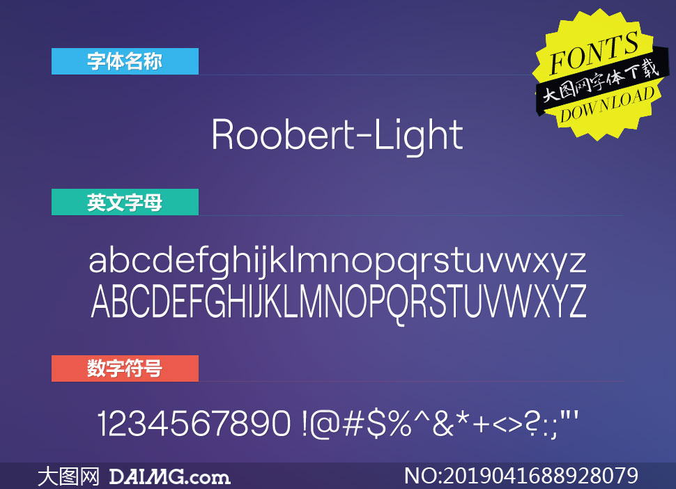 Roobert-Light(英文字体)