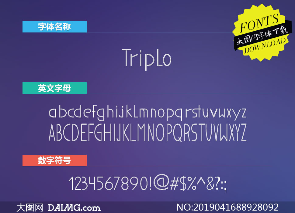 Triplo(英文字体)