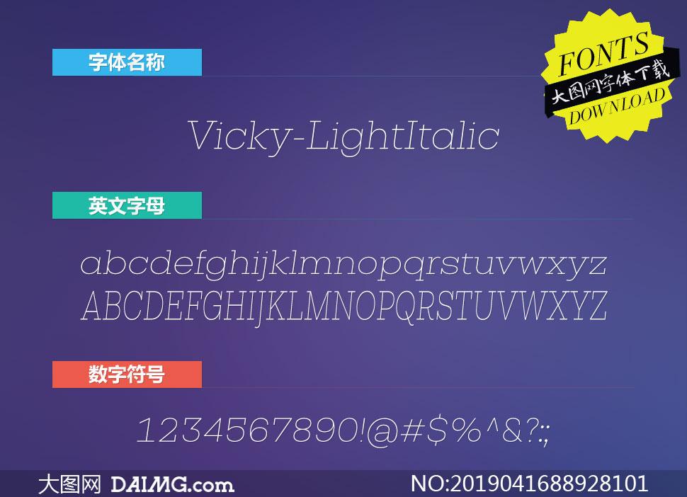 Vicky-LightItalic(英文字体)