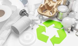 燈泡電池與衛生紙生活垃圾高清圖片