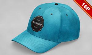 可编辑颜色图案的棒球帽样机源文件
