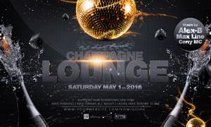 音樂酒吧派對海報設計分層模板素材