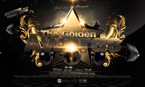 金色五角星花紋等裝飾海報設計模板