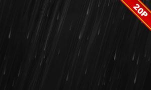 多款雨水元素图层叠加适用高清图片