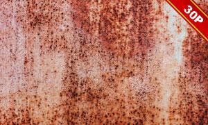 生锈与划痕等效果金属纹理高清图片
