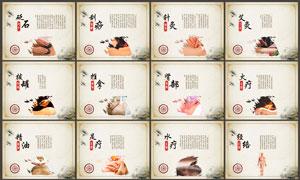 中醫養生文化宣傳展板矢量素材