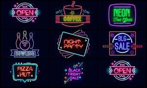 8款绚丽的霓虹字设计PSD模板