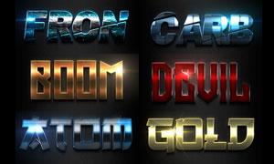 10款光影裝飾金屬文字設計PS樣式V1