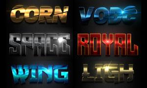 10款光影裝飾金屬文字設計PS樣式V5